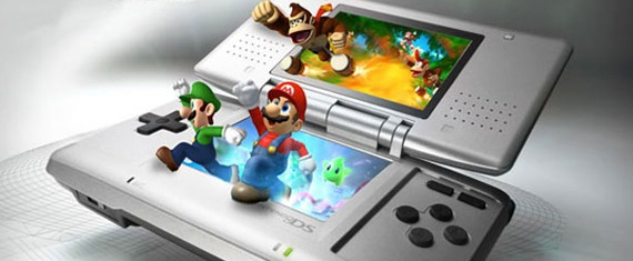 3DS Feature - 3DS-Feature