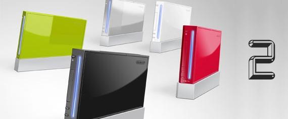 Wii2 Blog - Wii2-Blog