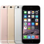 iphone 6 rose gold 005 150x150 - Win an iPhone 6s, Enter the Contest Today